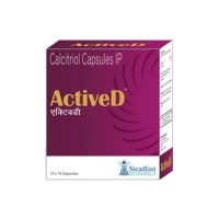 ACTIVE D CAPSULE