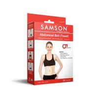 Samson Abdominal Belt towel