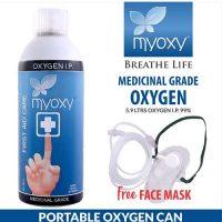 MyOxy Portable Oxygen Can with an External Mask